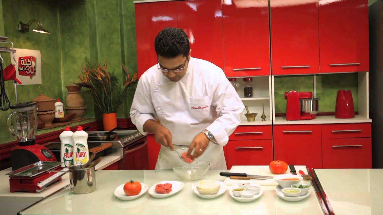 - Youtube cuisine marocaine facile ...