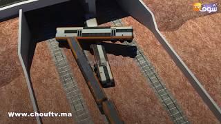 فيديو حصري...شوفو كيفاش وقعات حادثة قطار بوقنادل | بــووز