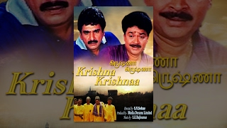 Krishna Krishnaa (Full Movie) Watch Free Full Length
