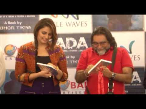 Bollywood actress Huma Qureshi at Book Launch - Global Advertisers