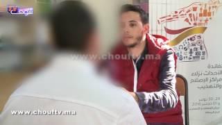 فيديو من قلب إصلاحية عكاشة..ها كيفاش كيعيشو المساجين |