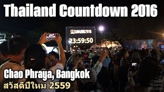 Videos of Festivals in Thailand