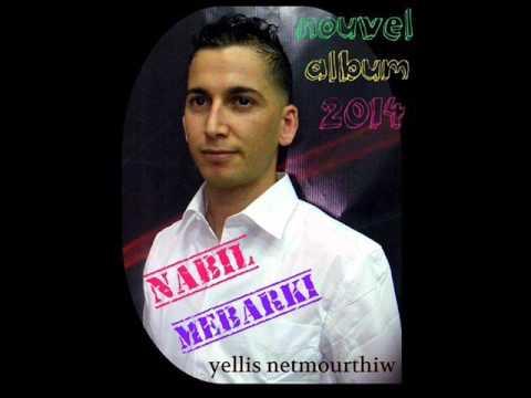 nabil mebarki chanteur kabyle 2014  (AYAYAY  [ THINEVGUITH ] )