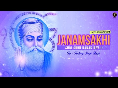 Janam Sakhi Guru Nanak Dev Ji 002 - Saakhi Pande Kol Parhan Di