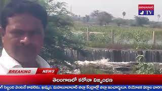 రాజోలు నాగుల చెరువుకు కాళేశ్వరం జలాలు Kaleswaram waters to Rajolu Nagula pond