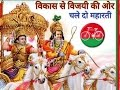 Watch : Posters In Varanasi Show Akhilesh As Arjuna and Ra..
