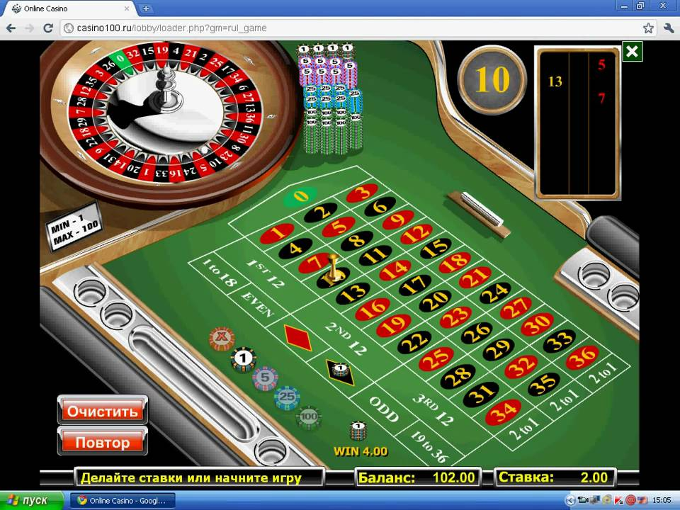mozhno-li-realno-obigrat-kazino-v-ruletku