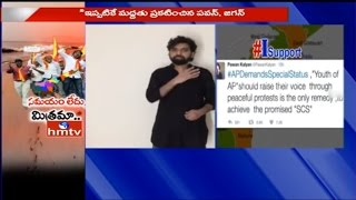 Crazy Youth Selfie Videos : Supporting Pawan Kalyan for A..
