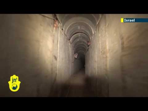 Gaza Terror Tunnels: Israel re-opens border into Gaza for transportation of construction materials