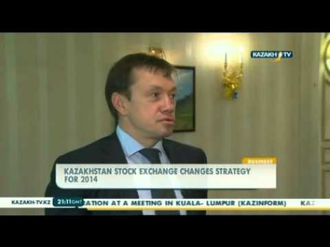 Kazakhstan Stock Exchange changes its 2014 strategy