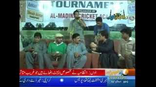 SHARJAH NIGHT CRICKET FUND DONATED TO SAWI BY KHYBER NEWS 2014