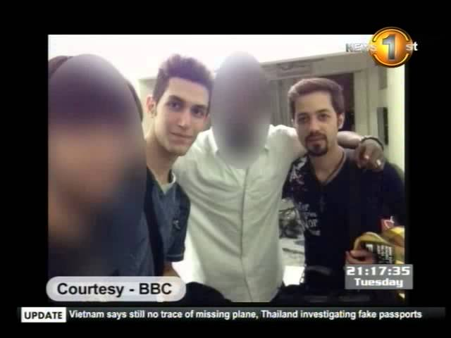 MTVsports Newsfirst 09.00PM News 11th March 2014