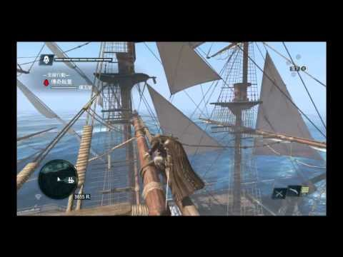 El Impoluto Legendary Ship is TOO EASY!! Assassin's Creed 4 Black Flag