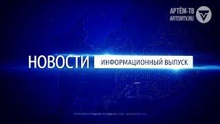 Выпуск новостей от 19 октября 2017 г.