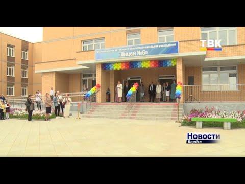 В Бердске 1600 первоклассников впервые переступили порог школы в этом году