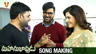 Mahanubhavudu Title Song Making | Sharwanand