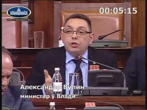 Александар Вулин о војном буџету