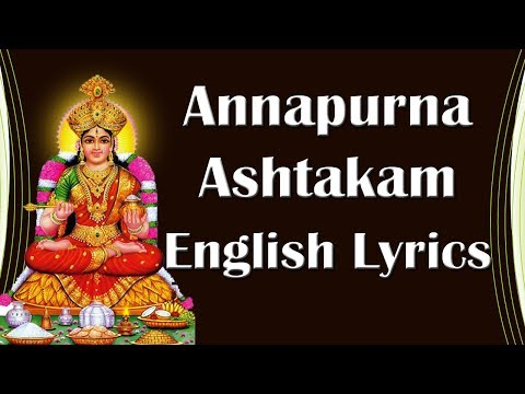 Annapurna Ashtakam  English Lyrics - Devotional Lyrics - Easy to Learn