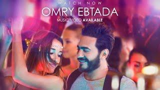 بالفيديو | أيام قبل طرح سعد المجرد لأغنيته الجديدة غلطانة، تامر حسني يطرح أغنيته المصورة الجديدة عمري ابتدا ! |