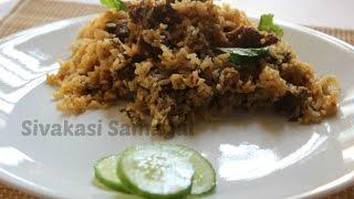 .Mutton Biriyani ,Tamil Samayal,Tamil Recipes   Samayal in Tamil   Tamil Samayal samayal kurippu,Tamil Cooking Videos,samayal,samayal Video,Free samayal Video
