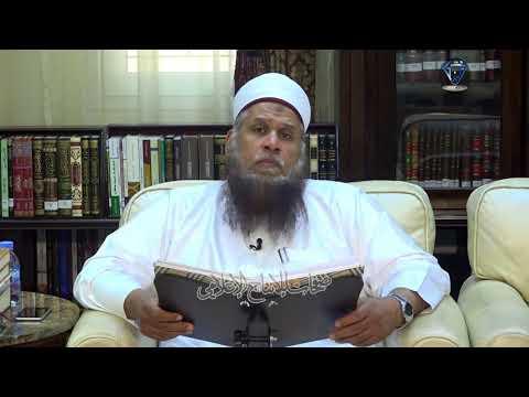 شرح كتاب درة البيان في أصول الإيمان (13) د. محمد يسري