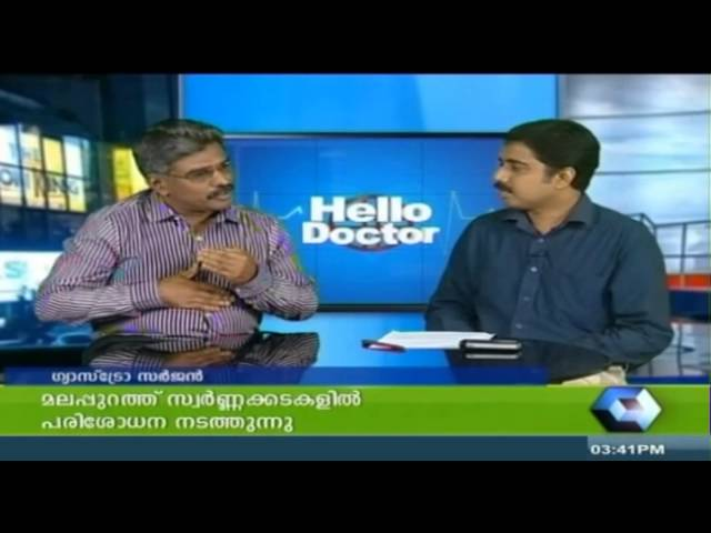 Hello Doctor 12 12 2013 (Dr. Baiju Senadhipan) Full Episode