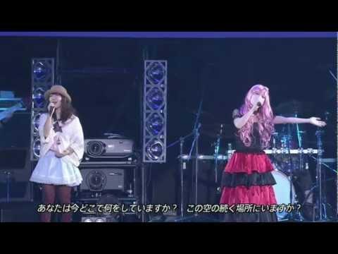 Chou Kumikyoku Nico Nico Douga (Nico Nico Chou Party Live Chorus)