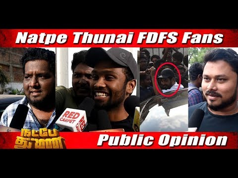 Natpe Thunai Review From Public - VJTamizh - CinebillaTV