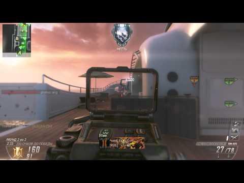 Видео гайды по Black Ops 2 часть 10.