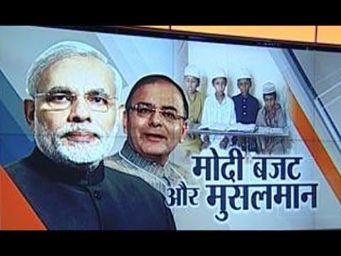Watch: New benefits for Muslims in Modi's Budget 2014