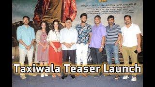 Taxiwala Movie Trailer Launch By Allu Aravind
