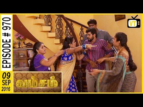 Vamsam - Vamsam   Tamil Serial   Sun TV   Episode 970   09/09/2016