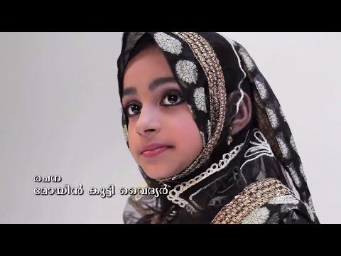 New hit malayalam album songs 2014  Mappila songs Ishal Harab Moyinkutty vaidyar   Kareem Mudikkode
