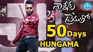 Nannaku Prematho completes 50 Days -Fans celebration visuals
