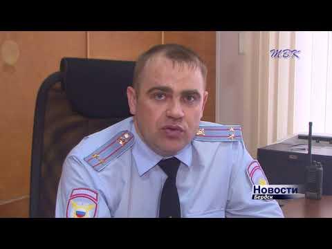 В Бердском отделе МВД за неделю было зарегестрировано 22 преступления
