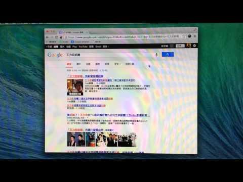 Chrome 擴充功能,Ok Google 語音搜尋測試