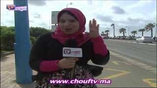 نسولو الناس: مناش كيخافو المغاربة ؟ | نسولو الناس