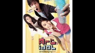 Art Idol Full Movie With Subtitle Indonesia