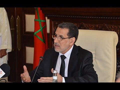 بالفيديو .. أول مجلس حكومي برئاسة العثماني