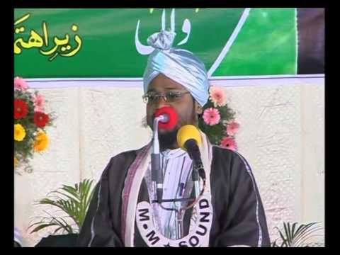 Speech of Qari Md Sakhawat Hussain Barkati (Kolkata) at 22nd Jalse Milad Un Nabi of MBT