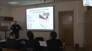 Общие свойства сверхпроводников