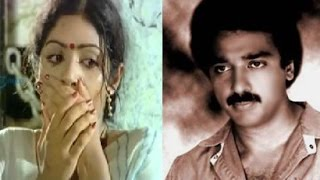 Kamal haasan : Sridevi is like my sister