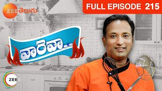 Vareva - Episode 215 - October 31, 2014