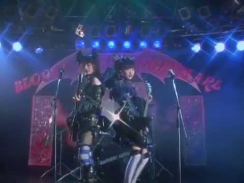 Nai y Mea  -   Bloody Friday Nightmare (ブラッディーフライデーナイトメア)