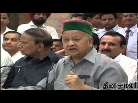 Virbhadra Singh lands in Delhi, denies corruption charges - Dinamalar Jan 1st 2014 Tamil Video News