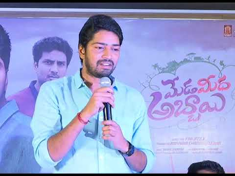 Meda-Meeda-Abbayi-Telugu-Movie-Press-Meet