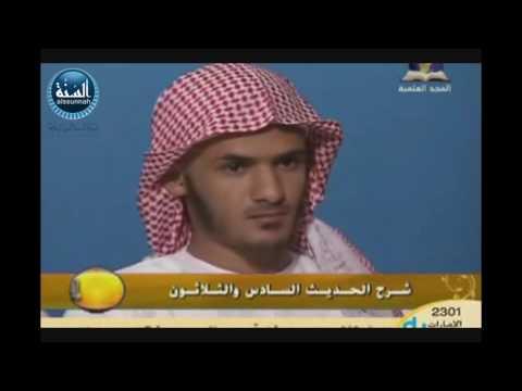 الحلقة الثامنة عشرة | الحث على ستر المسلم