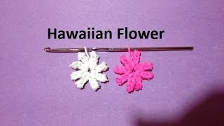 How To Make A Rainbow Loom Hawaiian Flower Charm Just