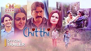 Chitthi KOOKU Web Series Video HD Download New Video HD