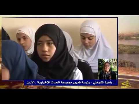 الدكتورة باهرة الشيخلي رئيسة تحرير مجموعة الحدث الاخبارية